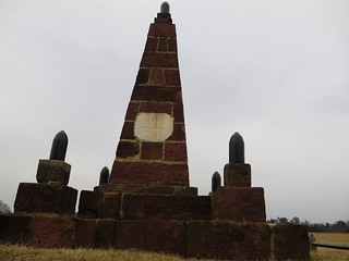 Image of First Manassas Monument near Sudley. manassas battlefield henryhillmonument