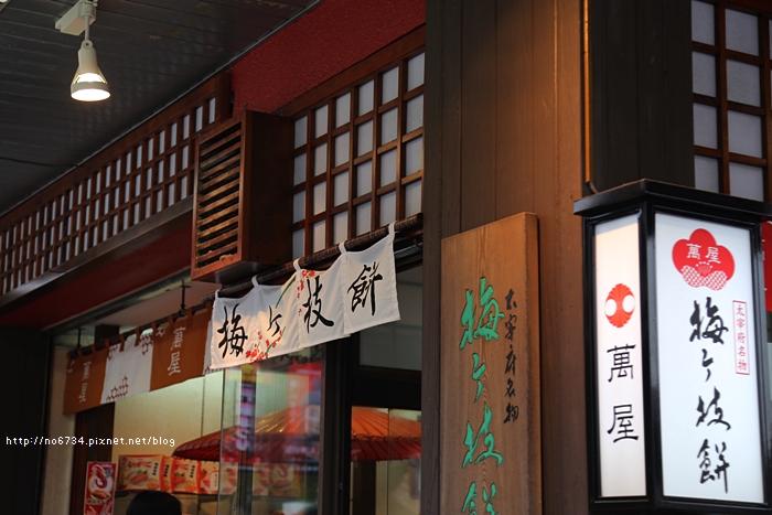 20140301_Fukuoka_0154 f