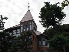 House of weathercock (風見鶏の館)
