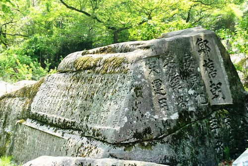 59 Templo de Beomeosa en Busan (34)