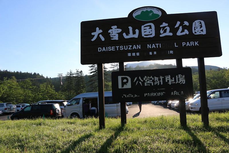 2014-07-20_00346_北海道登山旅行.jpg