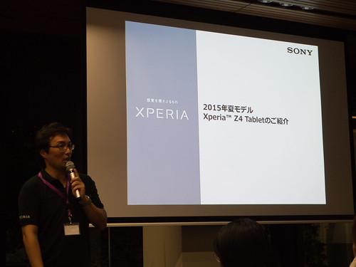 Xperia アンバサダー ミーティング スライド1