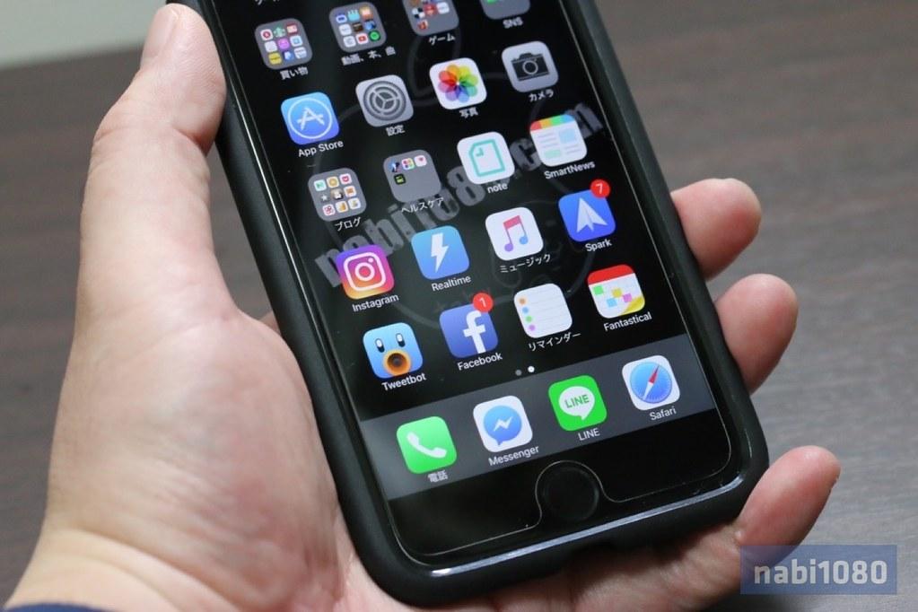 AndMesh iPhone 7 Plus13