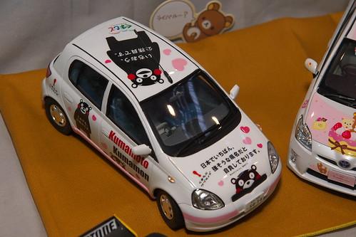 【日々のこと】熊本応援サイトのご紹介:flickrの写真掲載していただきました