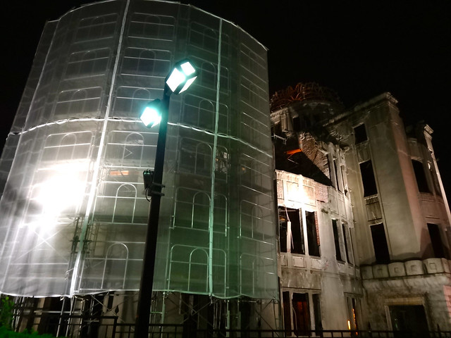 原爆ドーム 壁の調査 Hiroshima A-Bomb Dome Soundness Survey