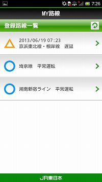 trainserviceinfo12