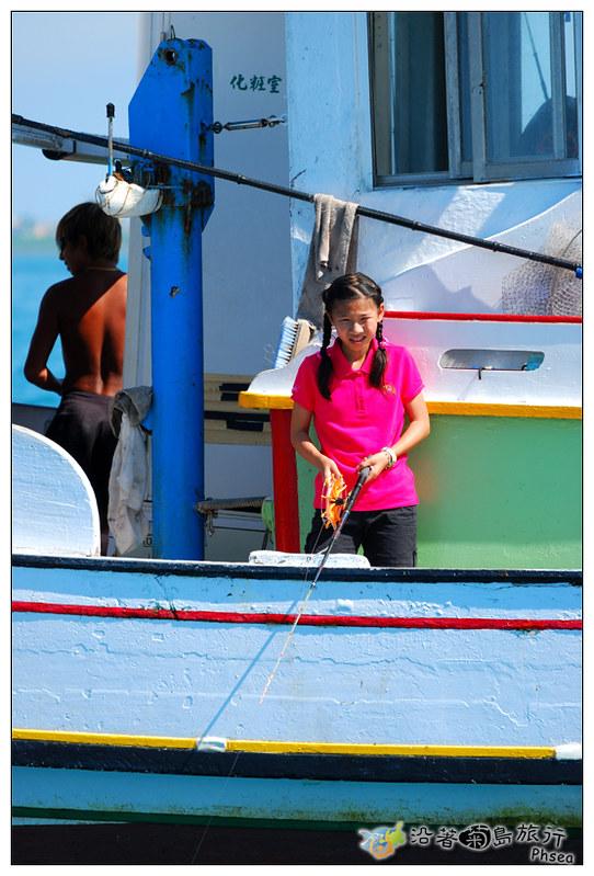 2013歐船長東海休閒漁業_129