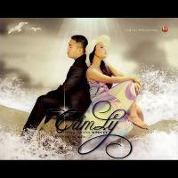 Cẩm Ly – Em Không Thể Quên (Tình Khúc Minh Vy) (2009) (MP3) [Album]