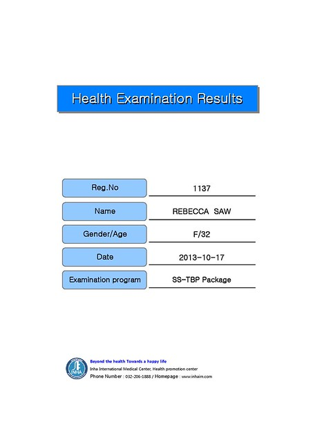 exam result from INHA IMC 001