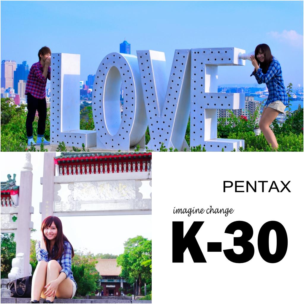 PENTAX帶您發現高雄の美-K30