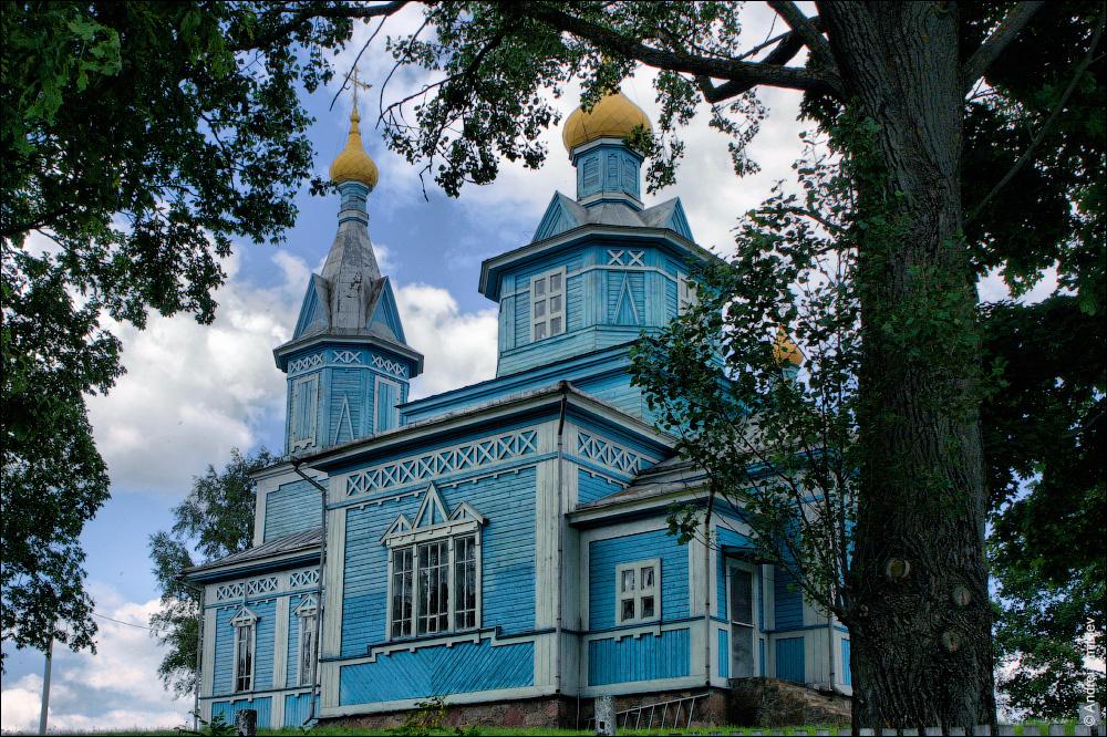 Иодчицы, церковь Покровская