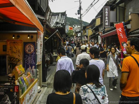 Zona comercial - Kioto