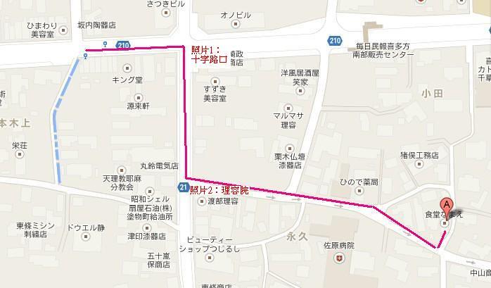 2014-01-09_002432