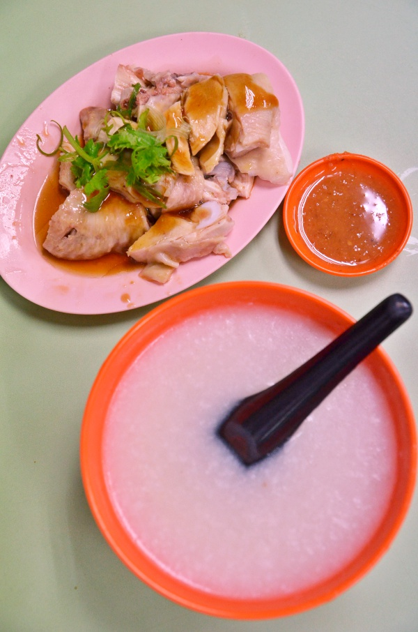 Low Yau Kee Chicken Porridge