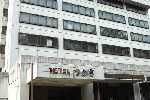ホテルつかさ