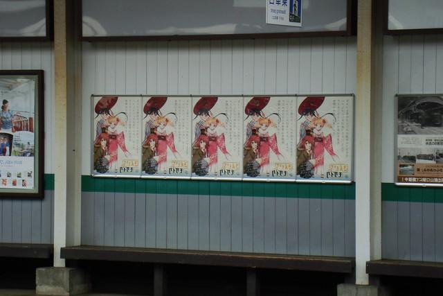 2015/07 叡山電車修学院駅 きんいろモザイク第6巻ポスター #07