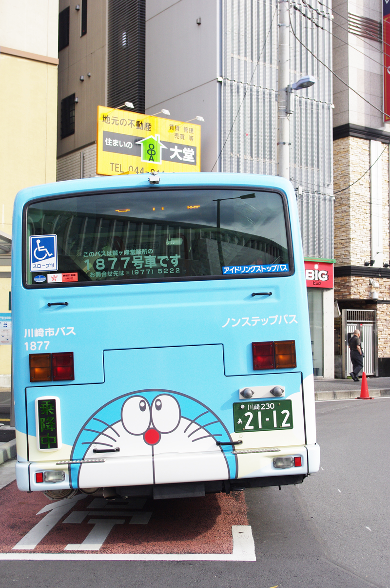 IMGP2164