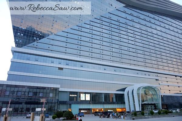Chengdu - New Century Global Mall-004