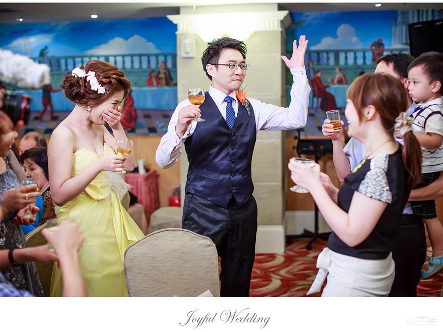 士傑&瑋凌 婚禮記錄_00184