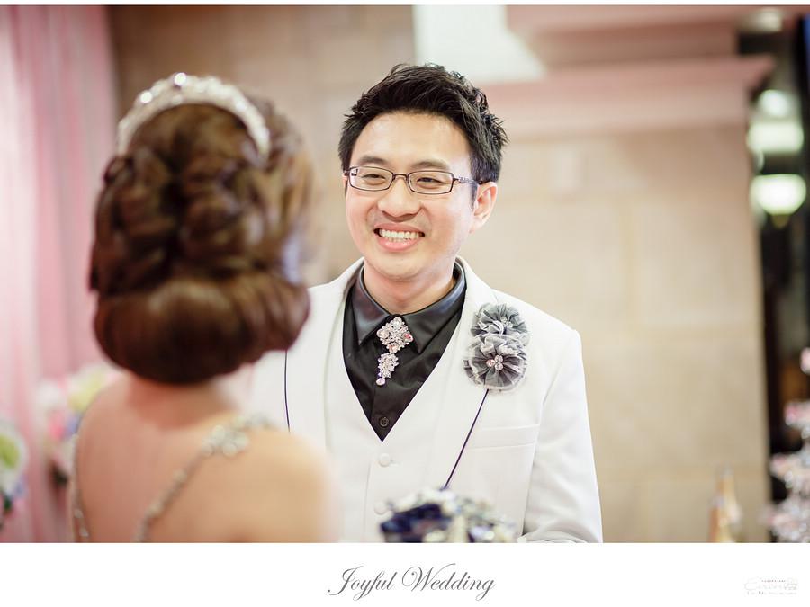 士傑&瑋凌 婚禮記錄_00128