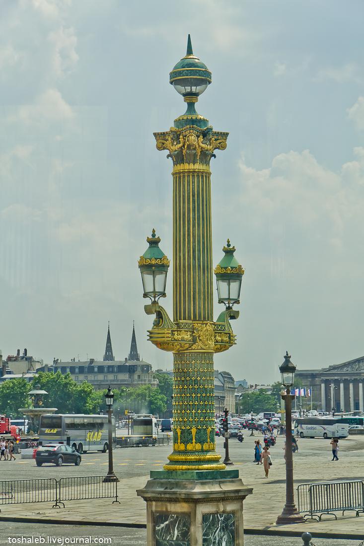 Paris_1-71