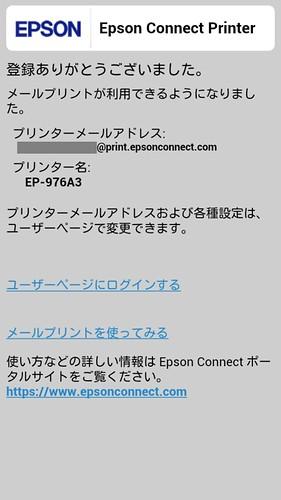2013-09-23 07.15.56_edited-1