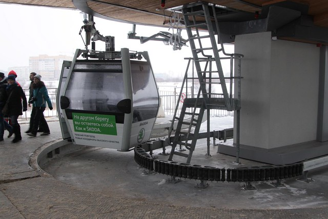 Passengers leave a gondola at the Bor station
