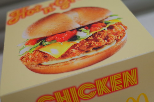 Hot n' groovy Chicken box