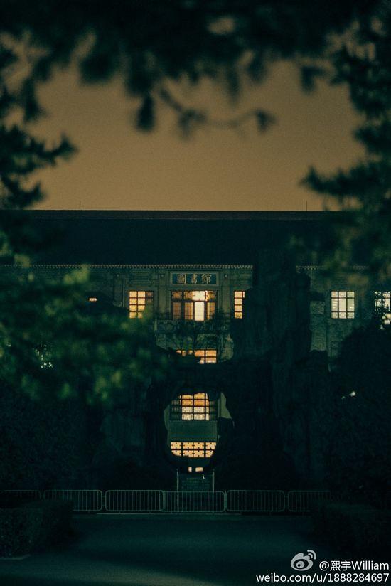 陕师大图书馆