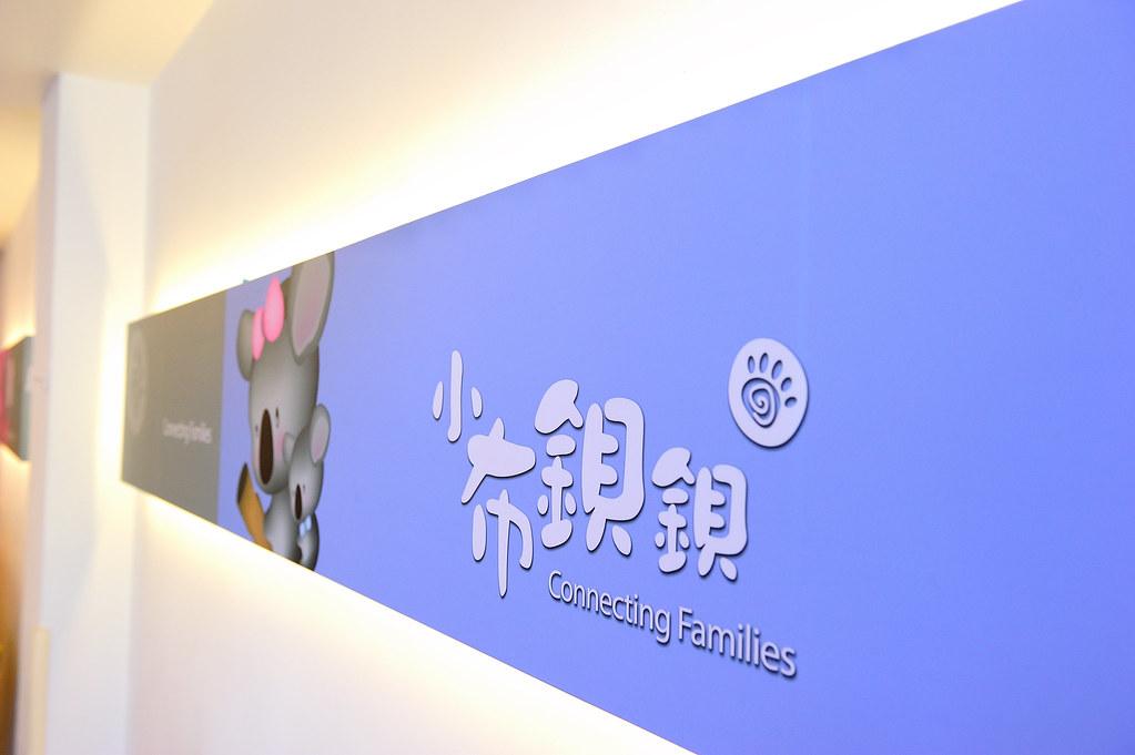 台北淡水【小布鋇鋇餐廳】~淡水紅毛城對面激推親子餐廳