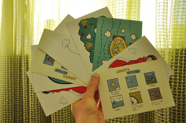 cute postcards for postcrossing