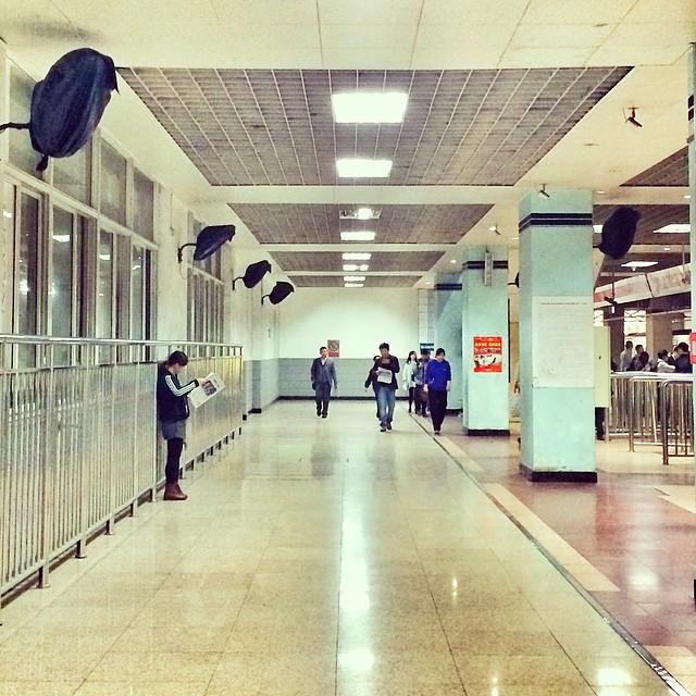 Beijing Today @北京地铁 一号线 四惠东站 #beijing #subway #line1 #sihyidong #igersbeijing #weliveinbeijing #timeoutbeijing