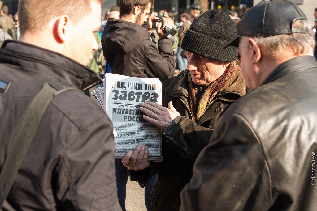 Распространитель газеты