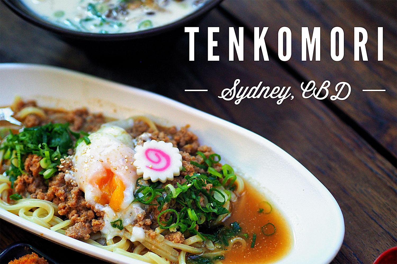 Sydney Food Blog Review of Tenkomori, Sydney CBD