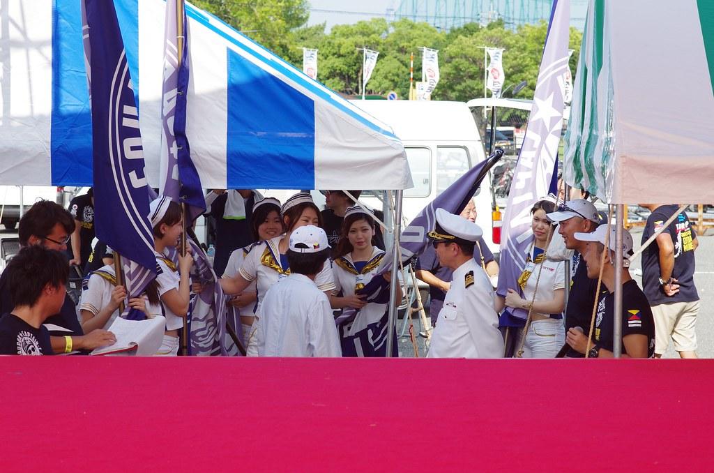 KAZ20116
