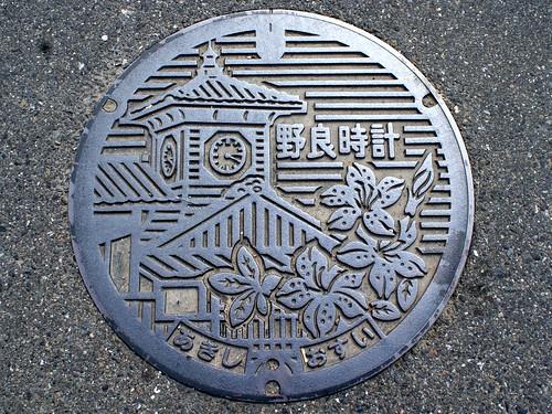 Aki Kochi , manhole cover 3 (高知県安芸市のマンホール3)