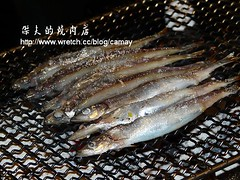 trout(0.0), oily fish(0.0), animal(1.0), fish(1.0), fish(1.0), seafood(1.0), forage fish(1.0), capelin(1.0), food(1.0), shishamo(1.0), sardine(1.0), milkfish(1.0),
