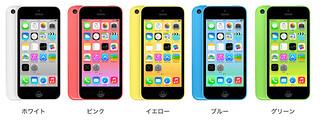 iPhone5C_カラー