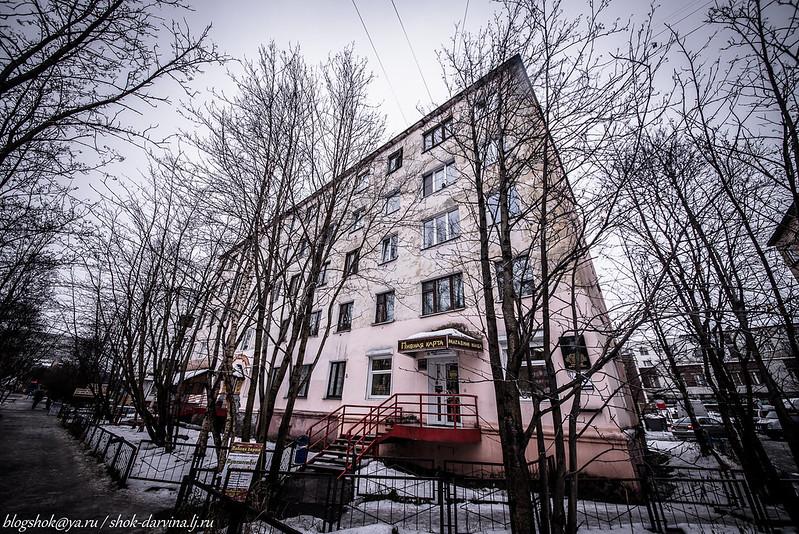 Мурманск-13