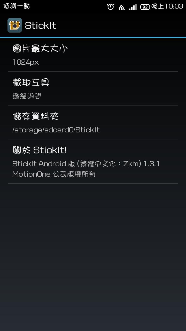 Screenshot_2013-11-12-22-03-45.png