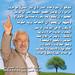 مقولات الشيخ راشد الغنوشي