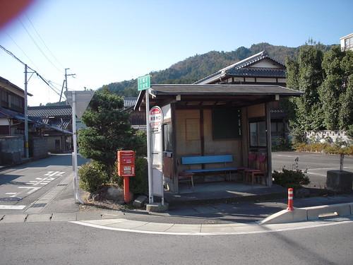 観音寺口バス停