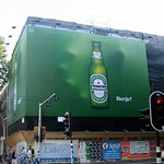 Image of billboards from Flickr