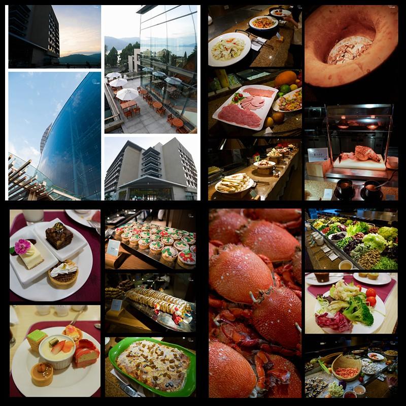 [南投 魚池]–日月潭優質甜點自助餐 –雲品酒店自助餐(丹彤廳)