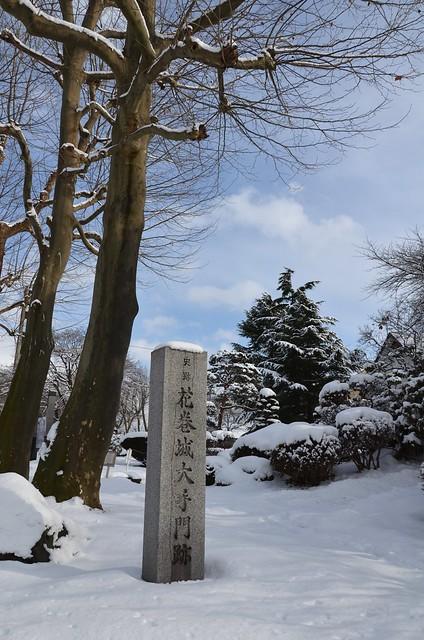 東北温泉巡りの旅 岩手県新鉛温泉 2014年1月11日