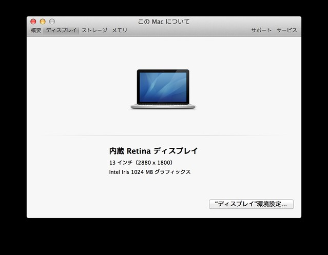 20140109_004