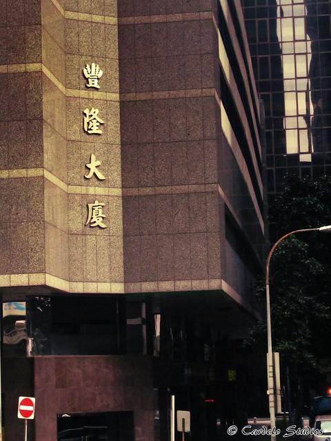 Hong Leong Building 02