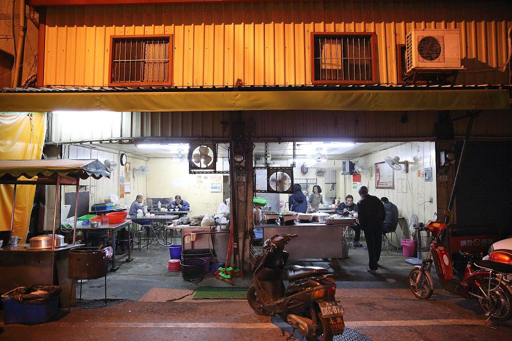 20140311台南-大勇街無名鹹粥 (2)
