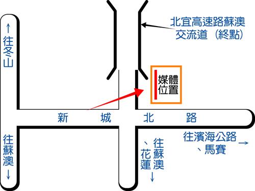 蘇澳鎮新城北路-2map