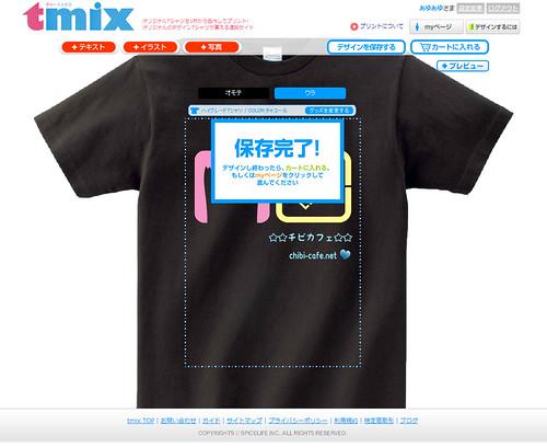 tmix Tシャツ作成
